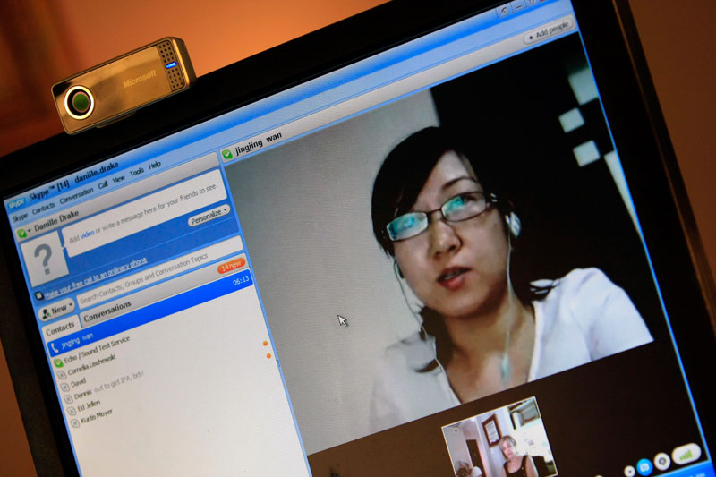обучение онлайн через скайп