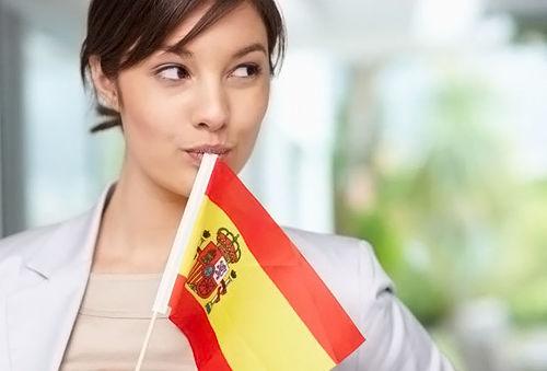 занятия испанским языком