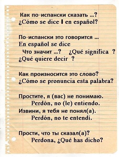 intimnie-virazheniya-na-turetskom-yazike