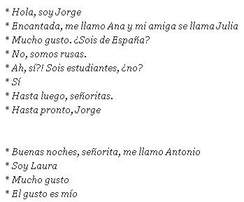 языке диалог знакомства на испанском